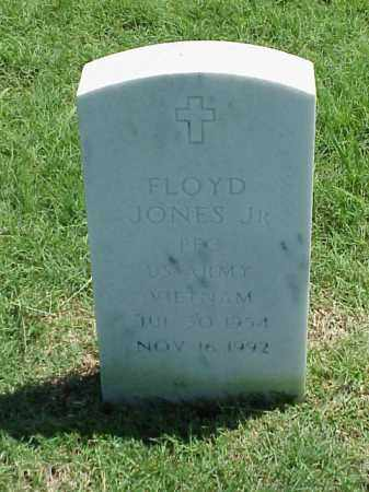 JONES JR (VETERAN VIET), FLOYD - Pulaski County, Arkansas | FLOYD JONES JR (VETERAN VIET) - Arkansas Gravestone Photos