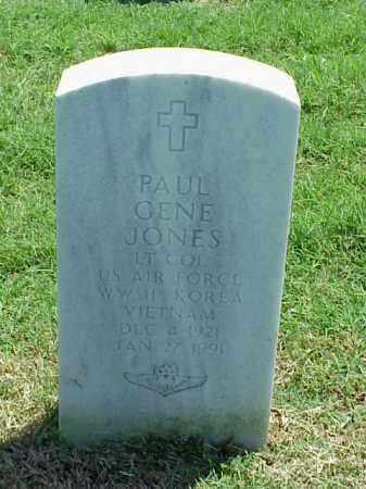 JONES (VETERAN 3 WARS), PAUL GENE - Pulaski County, Arkansas | PAUL GENE JONES (VETERAN 3 WARS) - Arkansas Gravestone Photos
