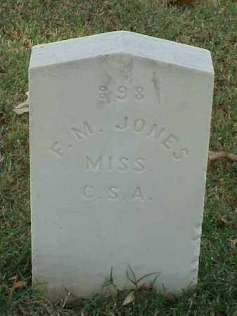 JONES (VETERAN CSA), FRANKLIN M - Pulaski County, Arkansas | FRANKLIN M JONES (VETERAN CSA) - Arkansas Gravestone Photos