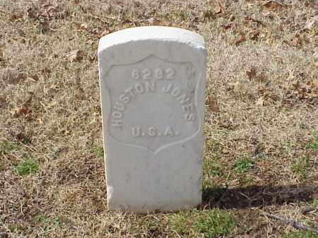 JONES (VETERAN 2 WARS), HOUSTON - Pulaski County, Arkansas | HOUSTON JONES (VETERAN 2 WARS) - Arkansas Gravestone Photos