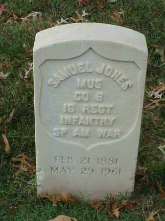 JONES (VETERAN SAW), SAMUEL - Pulaski County, Arkansas | SAMUEL JONES (VETERAN SAW) - Arkansas Gravestone Photos