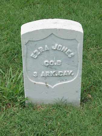 JONES (VETERAN UNION), EZRA - Pulaski County, Arkansas | EZRA JONES (VETERAN UNION) - Arkansas Gravestone Photos
