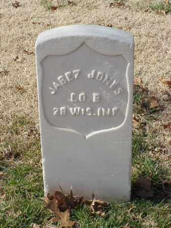 JONES (VETERAN UNION), JABEZ - Pulaski County, Arkansas | JABEZ JONES (VETERAN UNION) - Arkansas Gravestone Photos