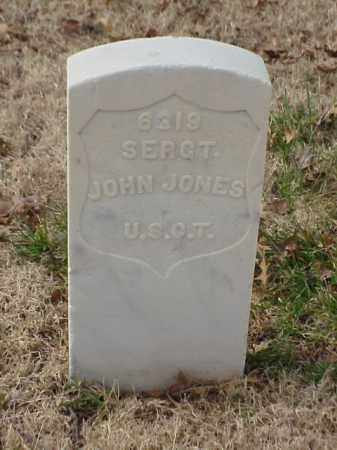 JONES (VETERAN UNION), JOHN - Pulaski County, Arkansas | JOHN JONES (VETERAN UNION) - Arkansas Gravestone Photos