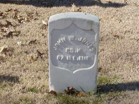 JONES (VETERAN UNION), JOHN W - Pulaski County, Arkansas | JOHN W JONES (VETERAN UNION) - Arkansas Gravestone Photos