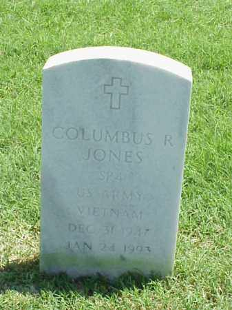 JONES (VETERAN VIET), COLUMBUS R - Pulaski County, Arkansas | COLUMBUS R JONES (VETERAN VIET) - Arkansas Gravestone Photos