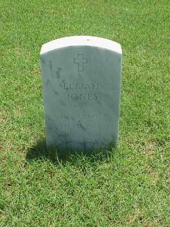 JONES (VETERAN WWI), ELIJAH - Pulaski County, Arkansas   ELIJAH JONES (VETERAN WWI) - Arkansas Gravestone Photos