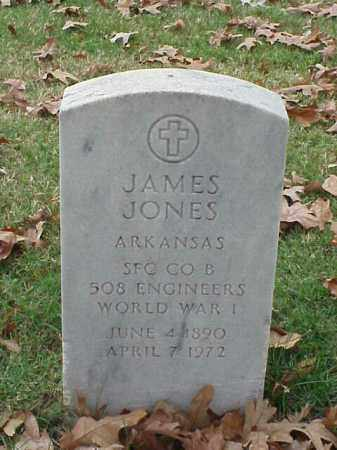 JONES (VETERAN WWI), JAMES - Pulaski County, Arkansas | JAMES JONES (VETERAN WWI) - Arkansas Gravestone Photos