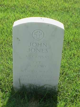 JONES (VETERAN WWI), JOHN - Pulaski County, Arkansas | JOHN JONES (VETERAN WWI) - Arkansas Gravestone Photos