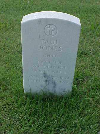 JONES (VETERAN WWI), PAUL - Pulaski County, Arkansas | PAUL JONES (VETERAN WWI) - Arkansas Gravestone Photos