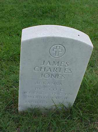 JONES (VETERAN WWII), JAMES CHARLES - Pulaski County, Arkansas | JAMES CHARLES JONES (VETERAN WWII) - Arkansas Gravestone Photos