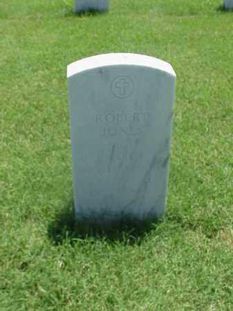 JONES (VETERAN WWII), ROBERT - Pulaski County, Arkansas | ROBERT JONES (VETERAN WWII) - Arkansas Gravestone Photos