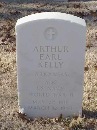 KELLY (VETERAN WWII), ARTHUR EARL - Pulaski County, Arkansas | ARTHUR EARL KELLY (VETERAN WWII) - Arkansas Gravestone Photos