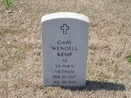 KEMP (VETERAN VIET), GARY WENDELL - Pulaski County, Arkansas | GARY WENDELL KEMP (VETERAN VIET) - Arkansas Gravestone Photos