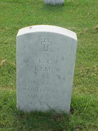 KEMP (VETERAN WWII), K C - Pulaski County, Arkansas | K C KEMP (VETERAN WWII) - Arkansas Gravestone Photos
