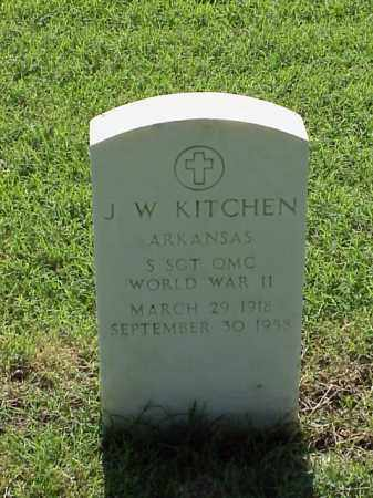 KITCHEN (VETERAN WWII), J W - Pulaski County, Arkansas | J W KITCHEN (VETERAN WWII) - Arkansas Gravestone Photos
