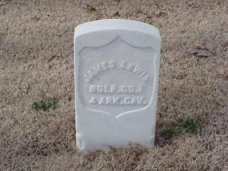 LEWIS (VETERAN UNION), JAMES - Pulaski County, Arkansas | JAMES LEWIS (VETERAN UNION) - Arkansas Gravestone Photos