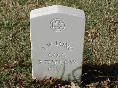 LONG (VETERAN CSA), J W - Pulaski County, Arkansas | J W LONG (VETERAN CSA) - Arkansas Gravestone Photos