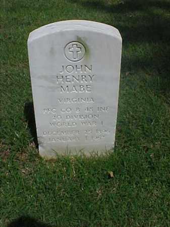 MABE (VETERAN WWI), JOHN HENRY - Pulaski County, Arkansas | JOHN HENRY MABE (VETERAN WWI) - Arkansas Gravestone Photos