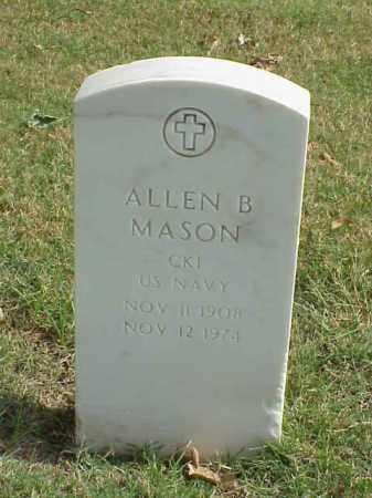 MASON (VETERAN WWII), ALLEN B - Pulaski County, Arkansas | ALLEN B MASON (VETERAN WWII) - Arkansas Gravestone Photos