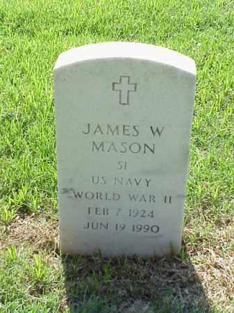 MASON (VETERAN WWII), JAMES W - Pulaski County, Arkansas | JAMES W MASON (VETERAN WWII) - Arkansas Gravestone Photos