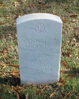 MAXWELL (VETERAN KOR), KENNETH P - Pulaski County, Arkansas | KENNETH P MAXWELL (VETERAN KOR) - Arkansas Gravestone Photos