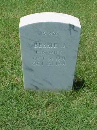 MCBEE, BESSIE J - Pulaski County, Arkansas | BESSIE J MCBEE - Arkansas Gravestone Photos
