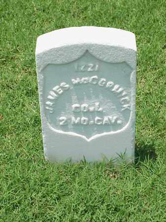 MCCORMICK (VETERAN UNION), JAMES - Pulaski County, Arkansas | JAMES MCCORMICK (VETERAN UNION) - Arkansas Gravestone Photos