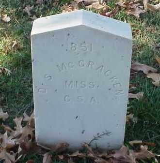 MCCRACKEN (VETERAN CSA), DAVID S - Pulaski County, Arkansas | DAVID S MCCRACKEN (VETERAN CSA) - Arkansas Gravestone Photos