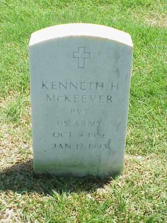 MCKEEVER (VETERAN), KENNETH H - Pulaski County, Arkansas | KENNETH H MCKEEVER (VETERAN) - Arkansas Gravestone Photos