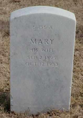 MCKENZIE, MARY - Pulaski County, Arkansas | MARY MCKENZIE - Arkansas Gravestone Photos