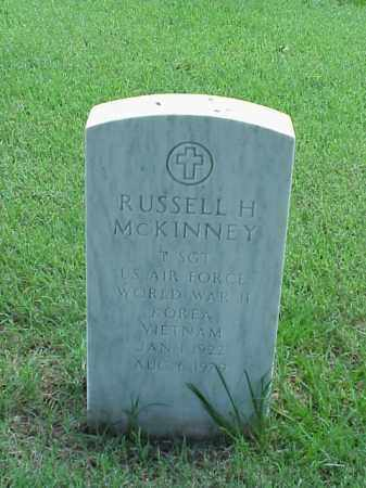 MCKINNEY (VETERAN 3 WARS), RUSSELL H - Pulaski County, Arkansas | RUSSELL H MCKINNEY (VETERAN 3 WARS) - Arkansas Gravestone Photos