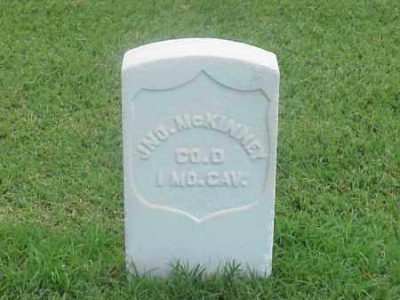 MCKINNEY (VETERAN UNION), JOHN - Pulaski County, Arkansas   JOHN MCKINNEY (VETERAN UNION) - Arkansas Gravestone Photos