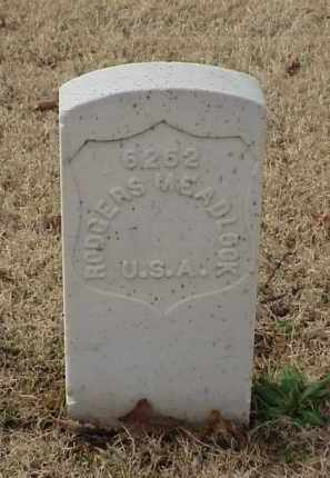 MEADLOCK (VETERAN UNION), RODGERS - Pulaski County, Arkansas | RODGERS MEADLOCK (VETERAN UNION) - Arkansas Gravestone Photos