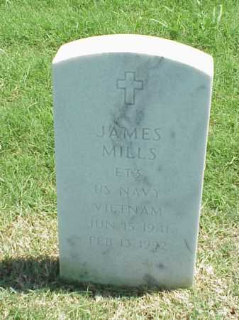 MILLS (VETERAN VIET), JAMES - Pulaski County, Arkansas | JAMES MILLS (VETERAN VIET) - Arkansas Gravestone Photos