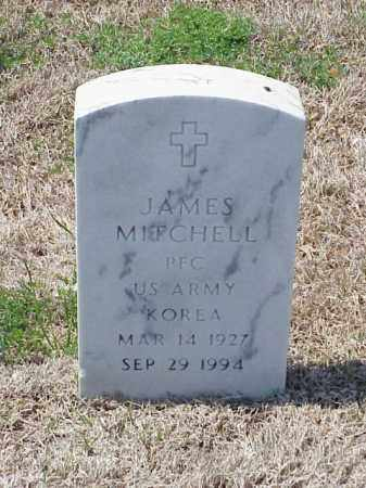 MITCHELL (VETERAN KOR), JAMES - Pulaski County, Arkansas | JAMES MITCHELL (VETERAN KOR) - Arkansas Gravestone Photos