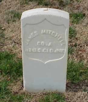 MITCHELL (VETERAN UNION), JAMES - Pulaski County, Arkansas | JAMES MITCHELL (VETERAN UNION) - Arkansas Gravestone Photos
