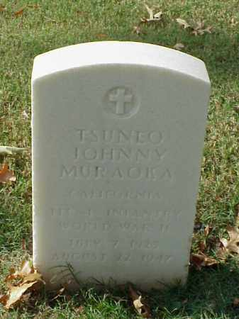 MURAOKA (VETERAN WWII), TSUNEO JOHNNY - Pulaski County, Arkansas | TSUNEO JOHNNY MURAOKA (VETERAN WWII) - Arkansas Gravestone Photos