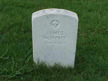 MURPHY (VETERAN UNION), JAMES - Pulaski County, Arkansas | JAMES MURPHY (VETERAN UNION) - Arkansas Gravestone Photos