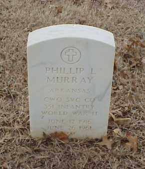 MURRAY  (VETERAN 2 WARS), PHILLIP L - Pulaski County, Arkansas | PHILLIP L MURRAY  (VETERAN 2 WARS) - Arkansas Gravestone Photos