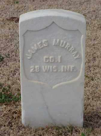 MURRAY (VETERAN UNION), JAMES - Pulaski County, Arkansas | JAMES MURRAY (VETERAN UNION) - Arkansas Gravestone Photos