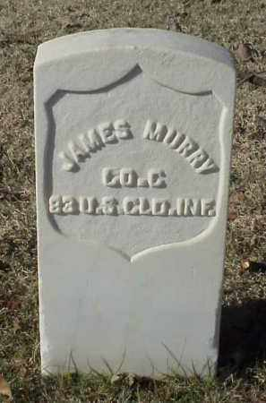 MURRY (VETERAN UNION), JAMES - Pulaski County, Arkansas | JAMES MURRY (VETERAN UNION) - Arkansas Gravestone Photos