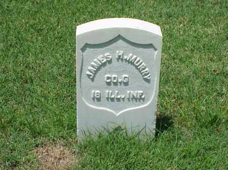 MURRY (VETERAN UNION), JAMES H - Pulaski County, Arkansas | JAMES H MURRY (VETERAN UNION) - Arkansas Gravestone Photos