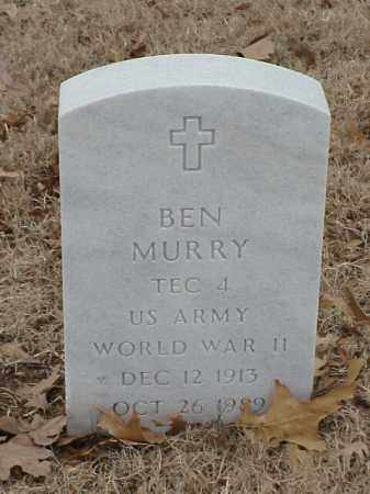 MURRY (VETERAN WWII), BEN - Pulaski County, Arkansas | BEN MURRY (VETERAN WWII) - Arkansas Gravestone Photos