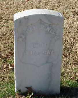 NEWBY (VETERAN UNION), NATHAN B - Pulaski County, Arkansas | NATHAN B NEWBY (VETERAN UNION) - Arkansas Gravestone Photos