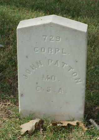 PATTON (VETERAN CSA), JOHN - Pulaski County, Arkansas | JOHN PATTON (VETERAN CSA) - Arkansas Gravestone Photos