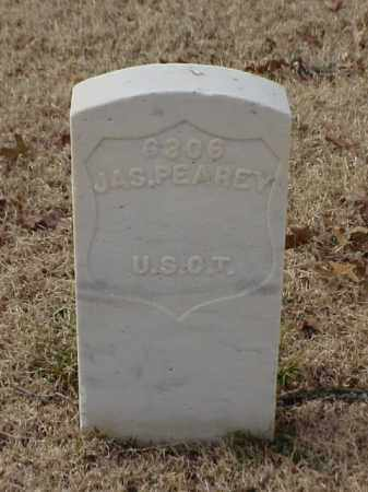 PEAREY (VETERAN UNION), JAMES - Pulaski County, Arkansas | JAMES PEAREY (VETERAN UNION) - Arkansas Gravestone Photos