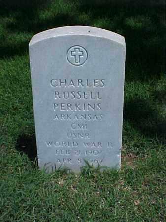 PERKINS (VETERAN WWII), CHARLES RUSSELL - Pulaski County, Arkansas | CHARLES RUSSELL PERKINS (VETERAN WWII) - Arkansas Gravestone Photos
