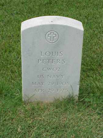 PETERS (VETERAN), LOUIS - Pulaski County, Arkansas | LOUIS PETERS (VETERAN) - Arkansas Gravestone Photos