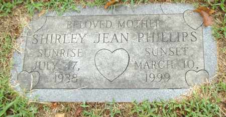 PHILLIPS, SHIRLEY JEAN - Pulaski County, Arkansas | SHIRLEY JEAN PHILLIPS - Arkansas Gravestone Photos